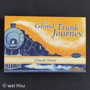 Read more about the article The Grand Trunk Journey 主幹線之旅