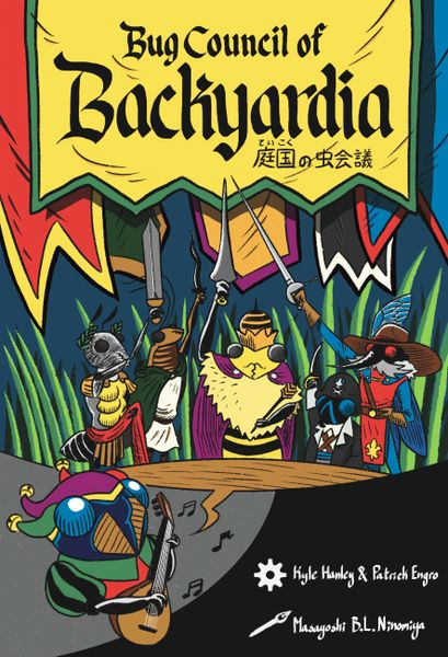 Read more about the article Bug Council of Backyardia 蟲蟲議會